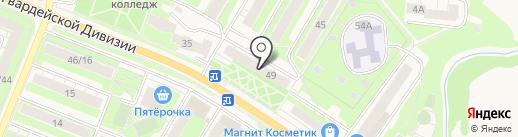 Универмаг на ул. 9 Гвардейской Дивизии на карте Истры