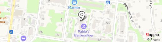 Мастерская по ремонту обуви на карте Истры