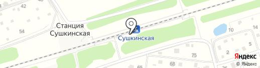 Сушкинская на карте Часцов