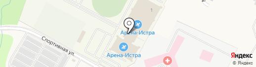 Арена Истра на карте Истры