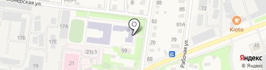 Средняя общеобразовательная школа №3 на карте Истры