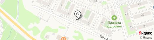НеболитЪ Фарма на карте Истры