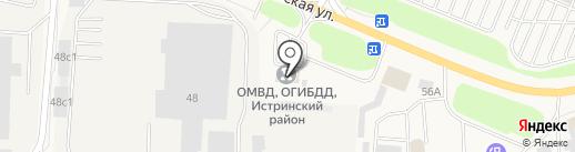 Отдел ГИБДД на карте Истры