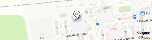 Детский сад №36 на карте Голицыно