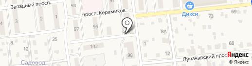 Магазин фруктов и овощей на карте Голицыно