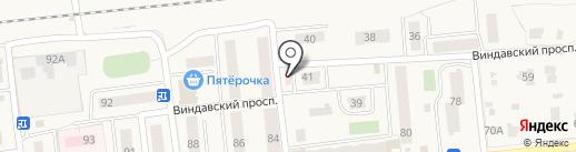 АЛЬТАМЕД-М на карте Голицыно