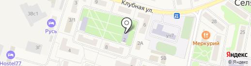 Маэстро на карте Селятино