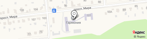 Гармония на карте Голицыно