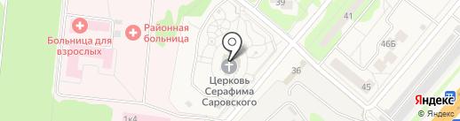 Церковь Серафима Саровского на карте Селятино