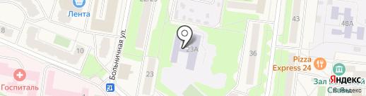 Селятинская общеобразовательная школа №2 на карте Селятино