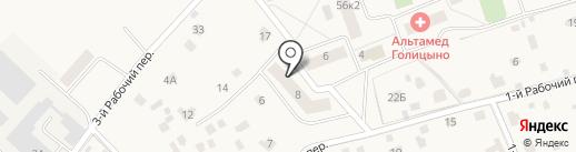 Магистра на карте Голицыно
