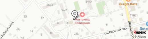 Красотка на карте Голицыно