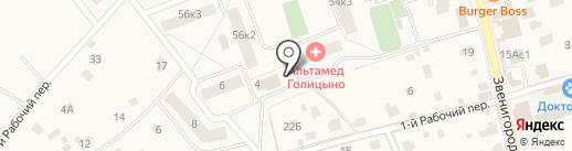 Стекляшка на карте Голицыно
