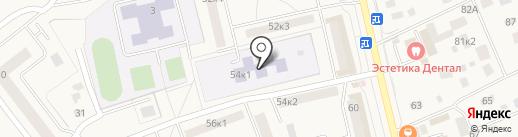 Детский сад №62 на карте Голицыно