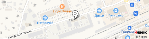 ГОЛИЦЫНСКАЯ УПРАВЛЯЮЩАЯ КОМПАНИЯ на карте Голицыно