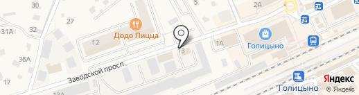 Нотариус Асанова Т.Н. на карте Голицыно