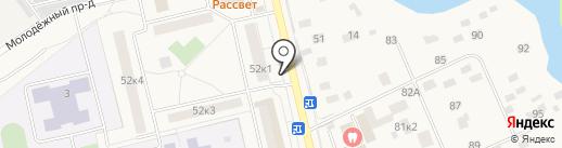 Все для дома и детей на карте Голицыно