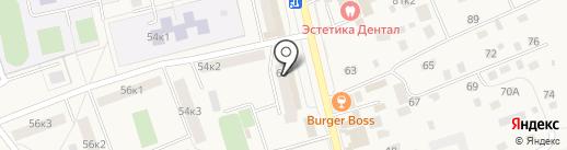 ЭКО-ЧИСТКА на карте Голицыно