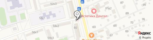 Магазин овощей и фруктов на карте Голицыно