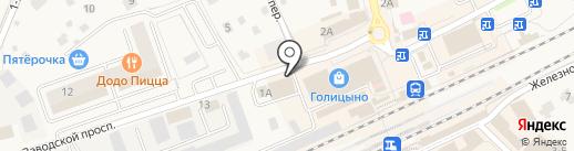 OZON.ru на карте Голицыно