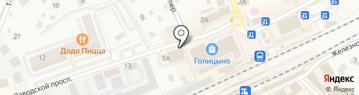 PickPoint на карте Голицыно