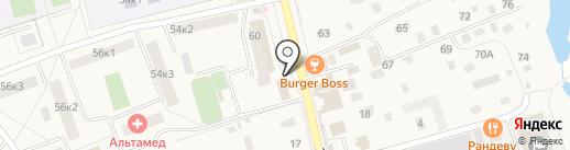 ГлавТабак на карте Голицыно