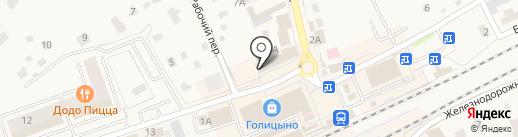 Устье на карте Голицыно