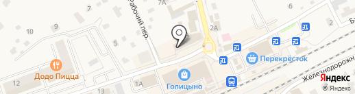 Салон-парикмахерская на карте Голицыно