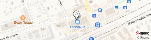 Радомир-ск на карте Голицыно