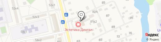 Друзья на карте Голицыно