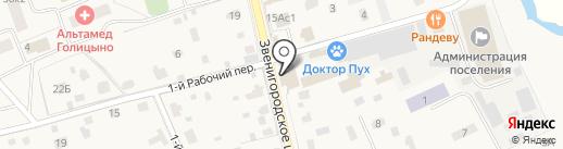 Мини-маркет на карте Голицыно