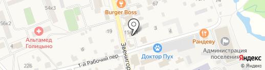 Банкомат, Сбербанк, ПАО на карте Голицыно