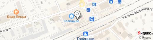 Мясной магазин на карте Голицыно
