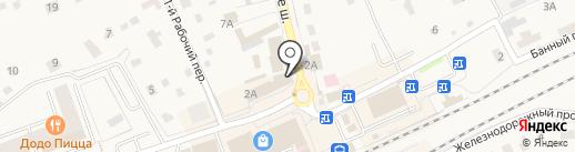 Дом быта на карте Голицыно