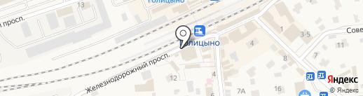 Магазин межкомнатных дверей и сантехники на карте Голицыно
