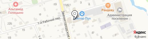 Шиномонтажная мастерская на карте Голицыно