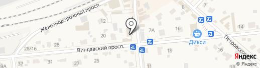 ГорЗдрав на карте Голицыно