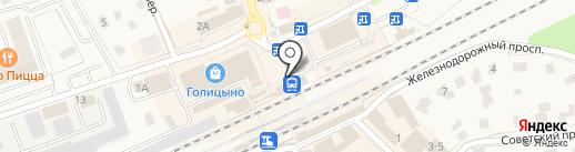 Голицыно на карте Голицыно