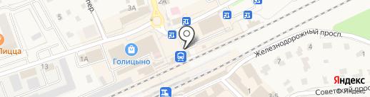 Линейный отдел МВД России на железнодорожной станции Голицыно на карте Голицыно