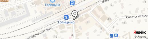 Банкомат, Банк Возрождение, ПАО на карте Голицыно