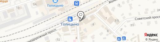 Лик на карте Голицыно