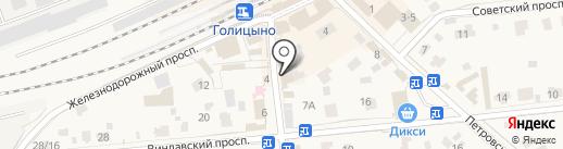 Белорусские колбасы на карте Голицыно