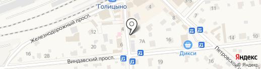Магазин хозтоваров на карте Голицыно