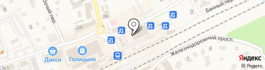 Контраст на карте Голицыно