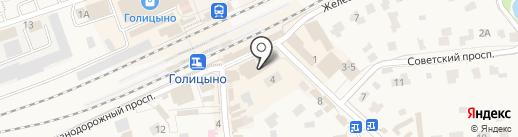 Флайт Фарм на карте Голицыно