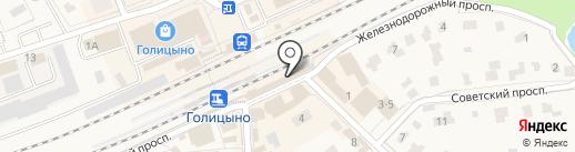 Билайн на карте Голицыно