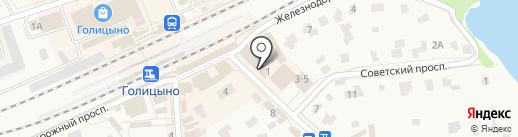 36,6 на карте Голицыно