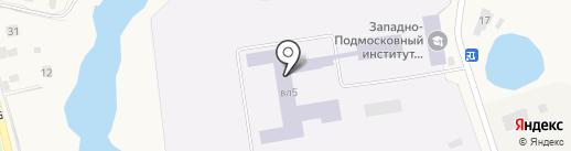 Всероссийский НИИ фитопатологии на карте Больших Вязёмов