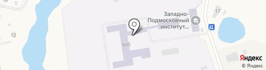 ВНИИФ на карте Больших Вязёмов
