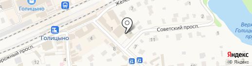 Мираторг на карте Голицыно